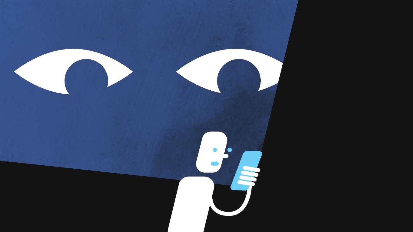 Surveillance App to Protect Your Business Secrets